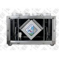 Приточно-вытяжная установка с рекуперацией тепла вертикальная ПВУР-В(PS)-500ЕС