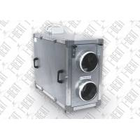 Приточно-вытяжная установка с рекуперацией тепла ПВУР(Al)-500ЕС